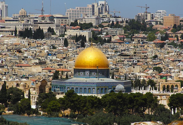 Compare & Save on Popular Hotels Jerusalem